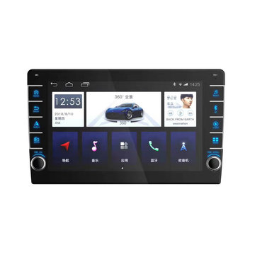 YUEHOO 10.1 Inch 2Din voor Android 8.0 Auto Stereo Radio Quad Core 1 + 16G IPS Touchscreen MP5-speler GPS WIFI FM